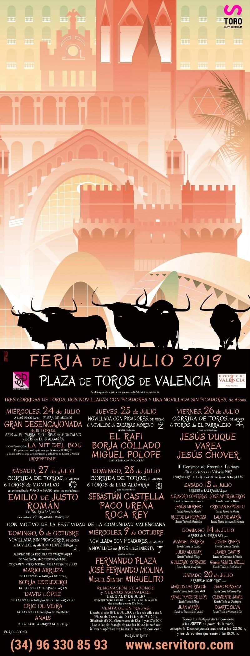 July Bullfighting Fair
